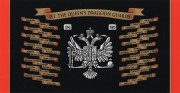 1st Queen's Dragoon Guards Ice Bucket - 1st-the-queens-dragoon-guards