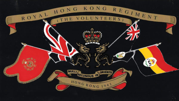 Hong Kong Volunteers