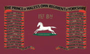Yorkshire Regiment Ice Bucket - prince-of-wales-own-regiment-of-yorkshire