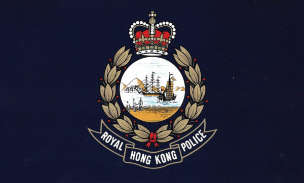 Royal Hong Kong Police